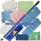 Цептер Набор №2 для уборки из 7 предметов