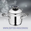 Zepter Кастрюля 2,5 л, диаметр 16 см, высота 12,5 см