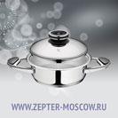 Zepter Сотейник 2 л, диаметр 20 см, высота 6,8 см (URA-технология)
