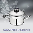 Zepter Кастрюля 3 л, диаметр 20 см, высота 9,7 см