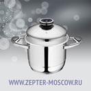 Zepter Кастрюля 5 л, диаметр 20 см, высота 16,3 см