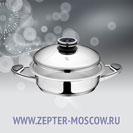 Цептер Сковорода 3 л, диаметр 24 см, высота 6,8 см (URA-технология)