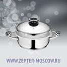 Zepter Сотейник 4 л, диаметр 24 см, высота 9 см