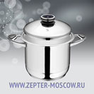 Zepter Кастрюля 9 л, диаметр 24 см, высота 20,3 см