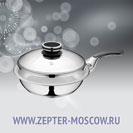 Zepter Сковорода с одной ручкой. с крышкой (URA- технология) 2,5 л, диаметр 24 см, высота 6 см