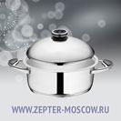Zepter Овальный сотейник 6 л, 30*22 см, высота 12,5 см