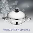 Zepter Сковорода - казан WOK 4,5 л., диаметр 30 см, высота 9 см.