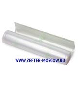 Цептер Упаковочная плёнка VacSy (300 х 28 см), 2 рулона