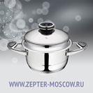 Цептер Кастрюля 3 л, диаметр 20 см, высота 9,7 см